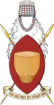 Coat of Arms of Bunyoro Kitara (English)