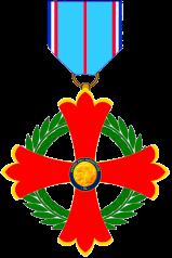 GPH w ribbon