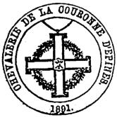 OCT seal