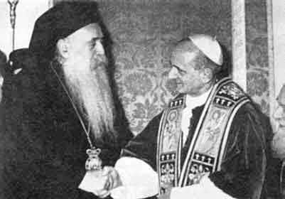 PatriarchAthenagoras and Pope Paul VI