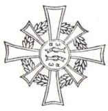 Symbol of the Order of the Holy Cross