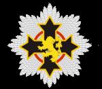 GCLBC star 1