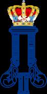 Royal_Monogram_of_King_Peter_II_of_Yugoslavia,_Variant.svg