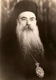 Athenagoras - Ecumenical Patriarch