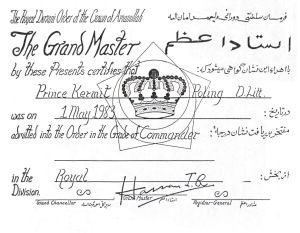 Afghan knighthood