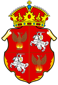 Arms of the Belarus Monarchist Association