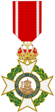Byzantine Order of Leo V the Armenian