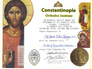 Constantinople Orthodox Institute HonDBysSt