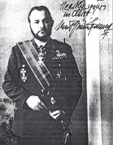 Signed photograph of Helmut von Braeundle-Falkensee.