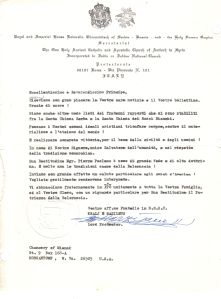 Letter of H.I.M. Marziano II to Prince Kermit of Miensk approving the intercommunion between the Holy Church of Serbia and the Byelorussian Patriarchate.