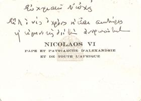 Autographed card from H.H. Nicolaos VI to Prince Kermit of Miensk.