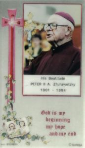 Prayer card of Patriarch Peter II.